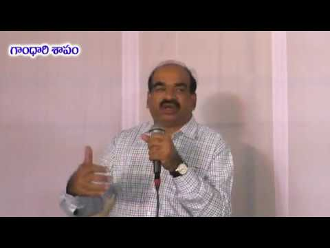 """""""గాంధారి శాపం"""" By Dr. P.R.K. Varma, MD,DM. Cardiologist. Varma Hospitals, Bhimavaram. (Telugu) #cardiology"""