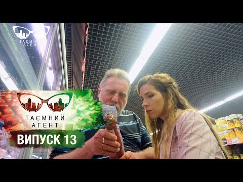 Тайный агент - Гнилые кишки с пола. Колбасное производство - 3 сезон - Выпуск 13 от 13.05.2019