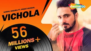 Vichola | Kamal Khaira ft. Preet Hundal | New punjabi Song  | Official HD