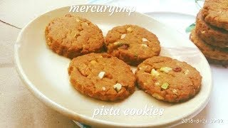 Eggless Sugar-Free Almond Pistachio Atta Cookies With Jaggery: No Baking Powder