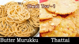 Special Diwali Tour 2018 | Thattai Recipe in Tamil | Butter Murukku Diwali Recipe in Tamil