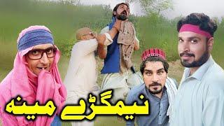 Nemgare Mena Pashto Funny Video by Daji Gull Vines