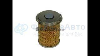 Фильтр топливный Рено Трафик 2, Опель Виваро (корпус по кольцо)