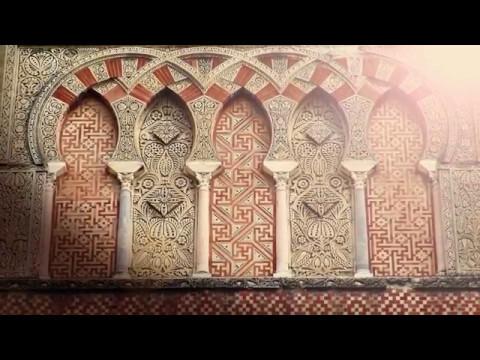 Cd Al Andalus Música Andalusí Emilio Villalba Sara Marina Youtube
