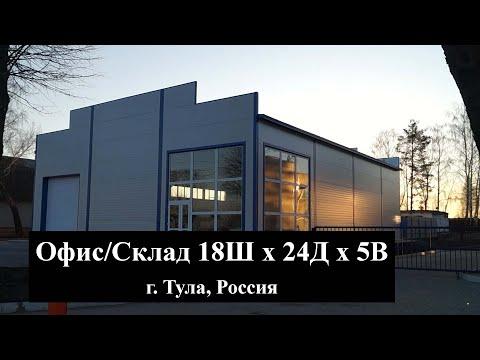 ZEMAN - линия холодногнутых профилей ЛСТК