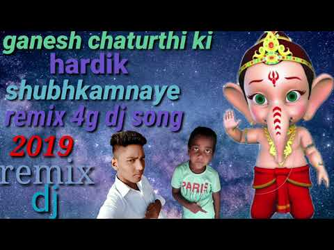 Remix Dj Video Songs Telugu