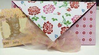 Праздничный конверт для денег своими руками