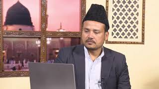 Tajweed-ul-Quran | Class - 78