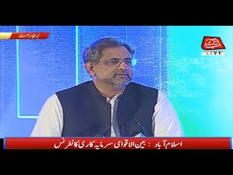 PM Abbasi Addresses International Investment Conference