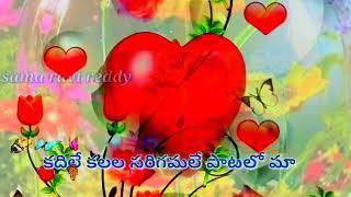 Pallavinchu tholi ragame......lyrics.... whats app status......sama ravi reddy
