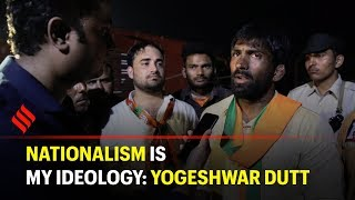Yogeshwar Dutt: My ideology matches with BJP | Haryana Elections 2019