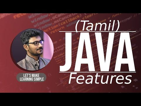 java-features-in-tamil-|-java-features-with-examples-in-tamil