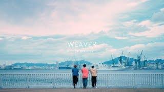 WEAVER「海のある街」Music Video