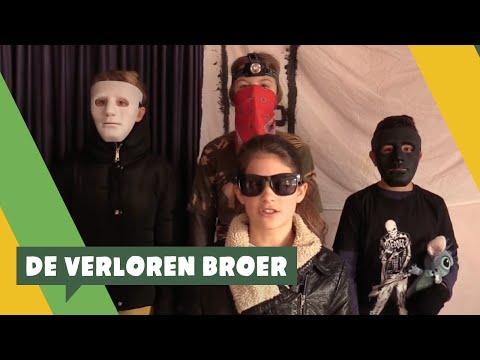De verloren broer - Vrije School Christophorus - UNICEF Kinderrechten Filmfestival