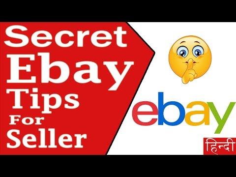 My secret Ebay Tips for Ebay Seller Hindi