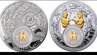 Какие памятные монеты можно купить в Беларусбанке?