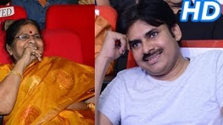 Rey Movie || Audio Launch Function Highlights - 02
