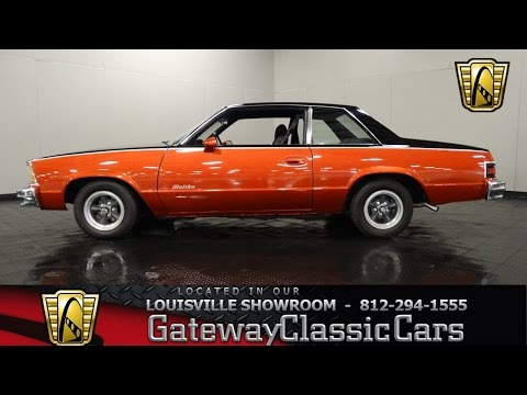 1979 Chevrolet Malibu - Louisville - Stock #929