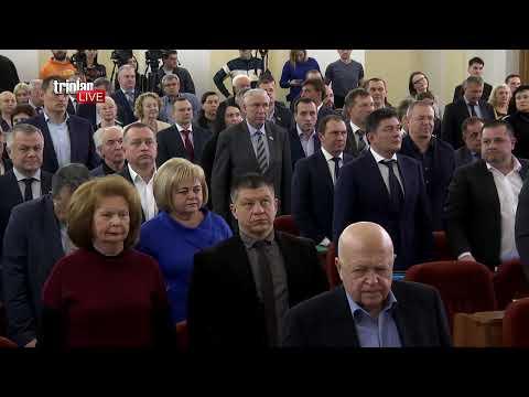 Тридцать третья сессия Харьковского городского совета VII созыва