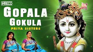 Gopala Gokula Priya Sisters - Gaanam