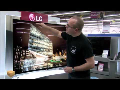 LG 55EA980V - телевизор с изящным изгибом