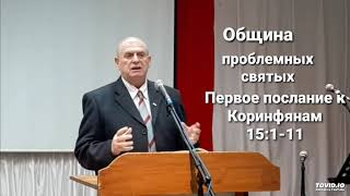 "34"" Евангелие Воскресшего Иисуса Христа "" П-р Марк Ашкенази"