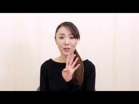 舞台『とりあえず、お父さん』 浅野ゆう子さんコメント動画
