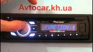 Видеообзор автомагнитолы Pioneer DEH-4300UB avtocar.kh.ua