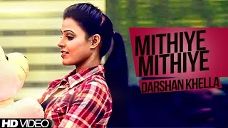 "Mithiye Mithiye Darshan Khella ""Brand New Song "" [ Official Video ] 2014 - Anand Music"