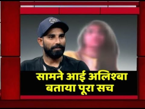Mohammed Shami's Pakistani friend Alishba BREAKS HER SILENCE; REVEALS TRUTH