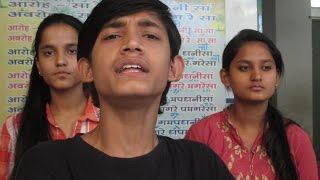 (New Year Song) Badhai Naye Saal Ki  | Master Nishad | Sangeet Pravah World
