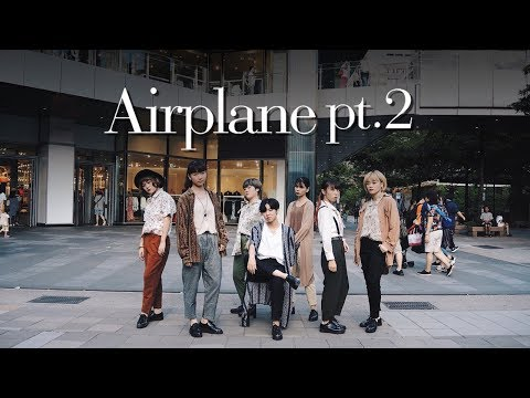 [KPOP IN PUBLIC CHALLENGE] BTS(방탄소년단) _ Airplane Pt.2 Dance Cover By DAZZLING From Taiwan