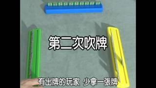 諸葛神算教學影片七【 孔明借東風 】 皓麒文化出品