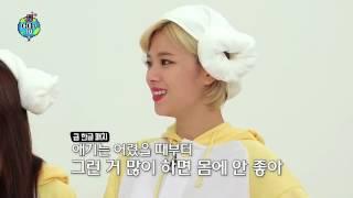 [ 트와이스 / 사나 ] 사나가 한국말을 잘했을때.. + 보너스 영상