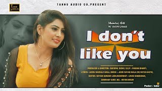 I DONT LIKE  YOU || Latest Punjabi Song || Mumtaj Gill || Tannu Audio Co.