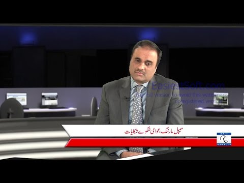 Consul General Imran Siddiqui interview with Anis Farooqui