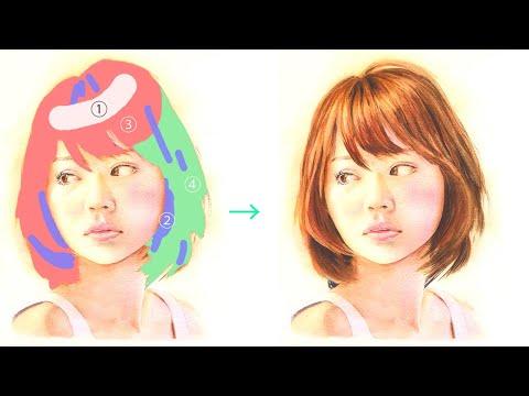 【知らないと絶対損!】美しい髪を描くコツ【水彩人物画】