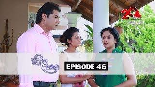Neela Pabalu Sirasa TV 23rd July 2018 Ep 46 HD Thumbnail