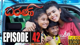 Dharani | Episode 42 10th November 2020 Thumbnail