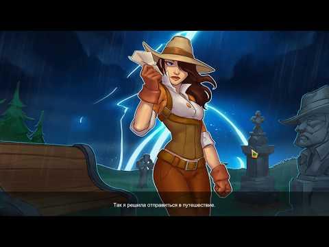 Alicia Quatermain: Secrets Of The Lost Treasures - Геймплей  