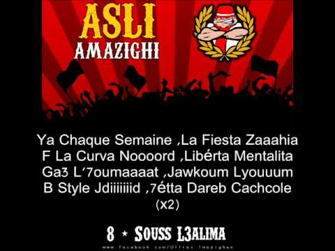 music ultras imazighen mp3 2014