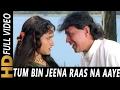 Tum Bin Jeena Raas Na Aaye | Sadhana Sargam, Udit Narayan | Gunda 1998 Songs | Mithun Chakraborty