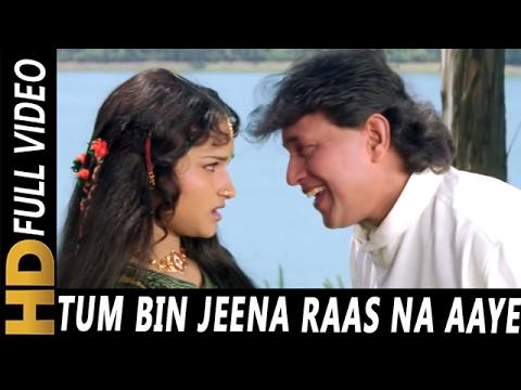 Tum Bin Jeena Raas Na Aaye   Sadhana Sargam, Udit Narayan   Gunda 1998 Songs   Mithun Chakraborty