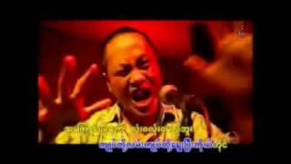 Lay Phyu - Shout Shout Karaoke (ေလးျဖဴ - ေလၽွာက္ေလၽွာက္)