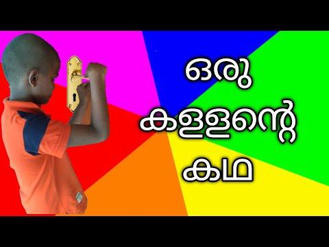 Malayam short album Il ഒരു കള്ളൻ്റെ കഥ ॥ Jeevan Raj II Dashund