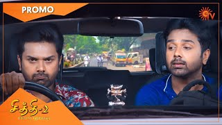 Chithi 2 - Promo | 17 April 2021 | Sun TV Serial | Tamil Serial