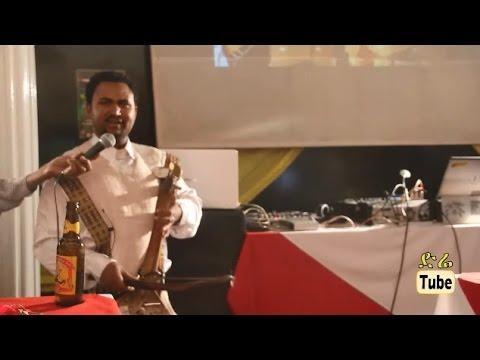 The Funnies Ethiopian Masinko Player - 2Pac of Ethiopia