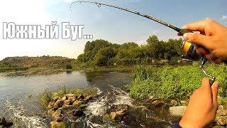 Должен увидеть каждый реку Южный Буг!!! Часть 1...Тур Истории