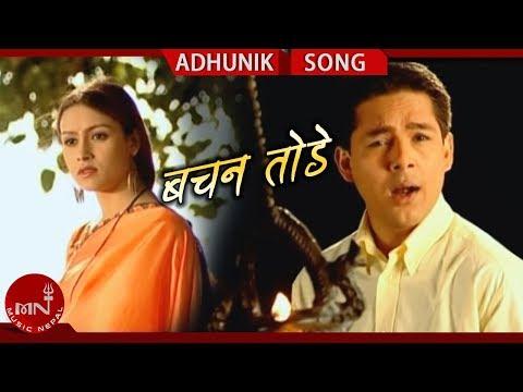 Bachan Tode | Ram Krishna Dhakal | Nepali Adhunik Song | Ram Krishna Dhakal Song