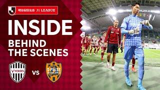 【INSIDE】ヴィッセル神戸vs.清水エスパルス|2021明治安田生命J1リーグ 第9節